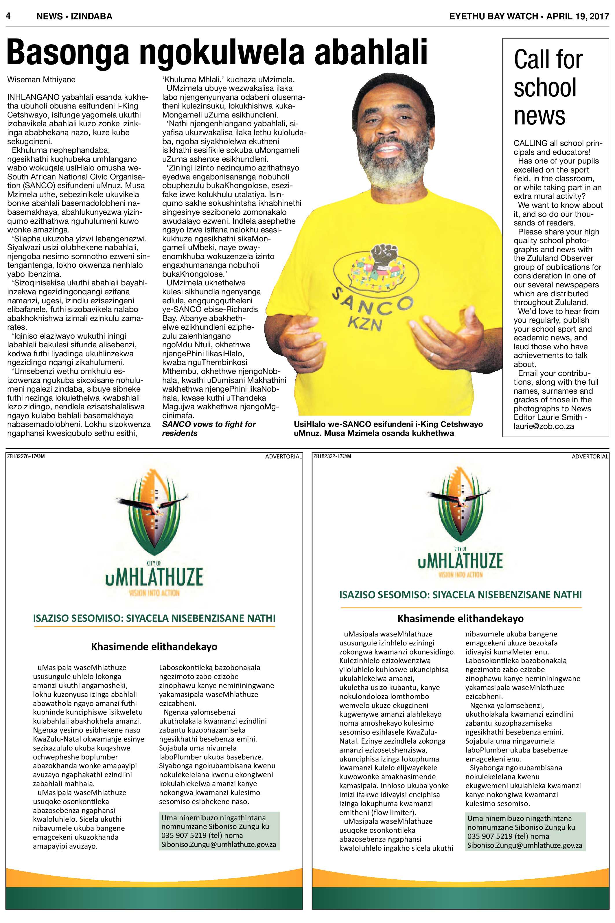 eyethu-baywatch-19-april-epapers-page-4